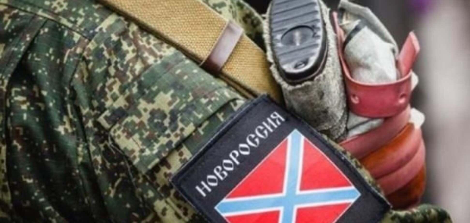СБУ записала розмову луганської терористки 'Багіри' з 'колегою'