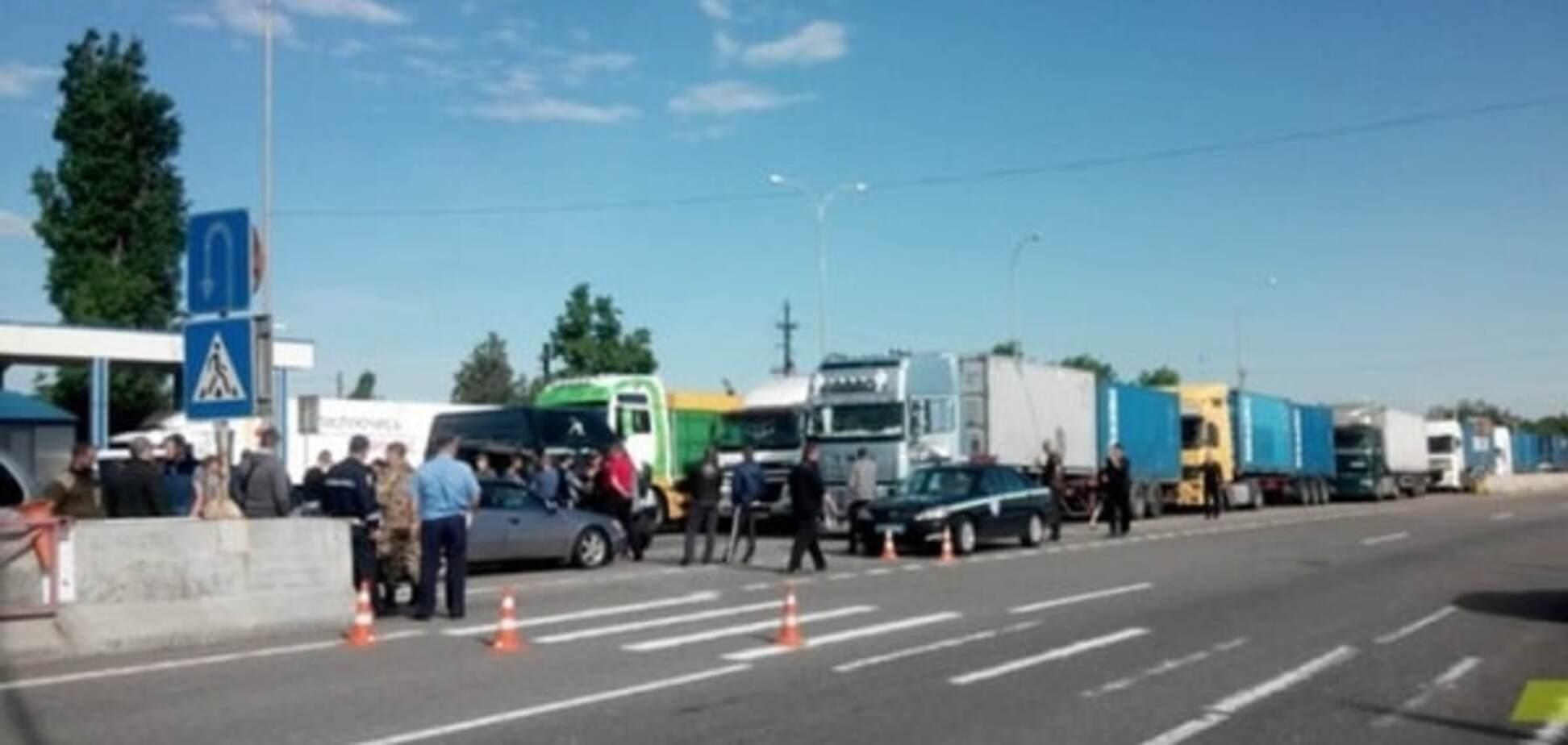 Перекрыли трассу Киев-Одесса