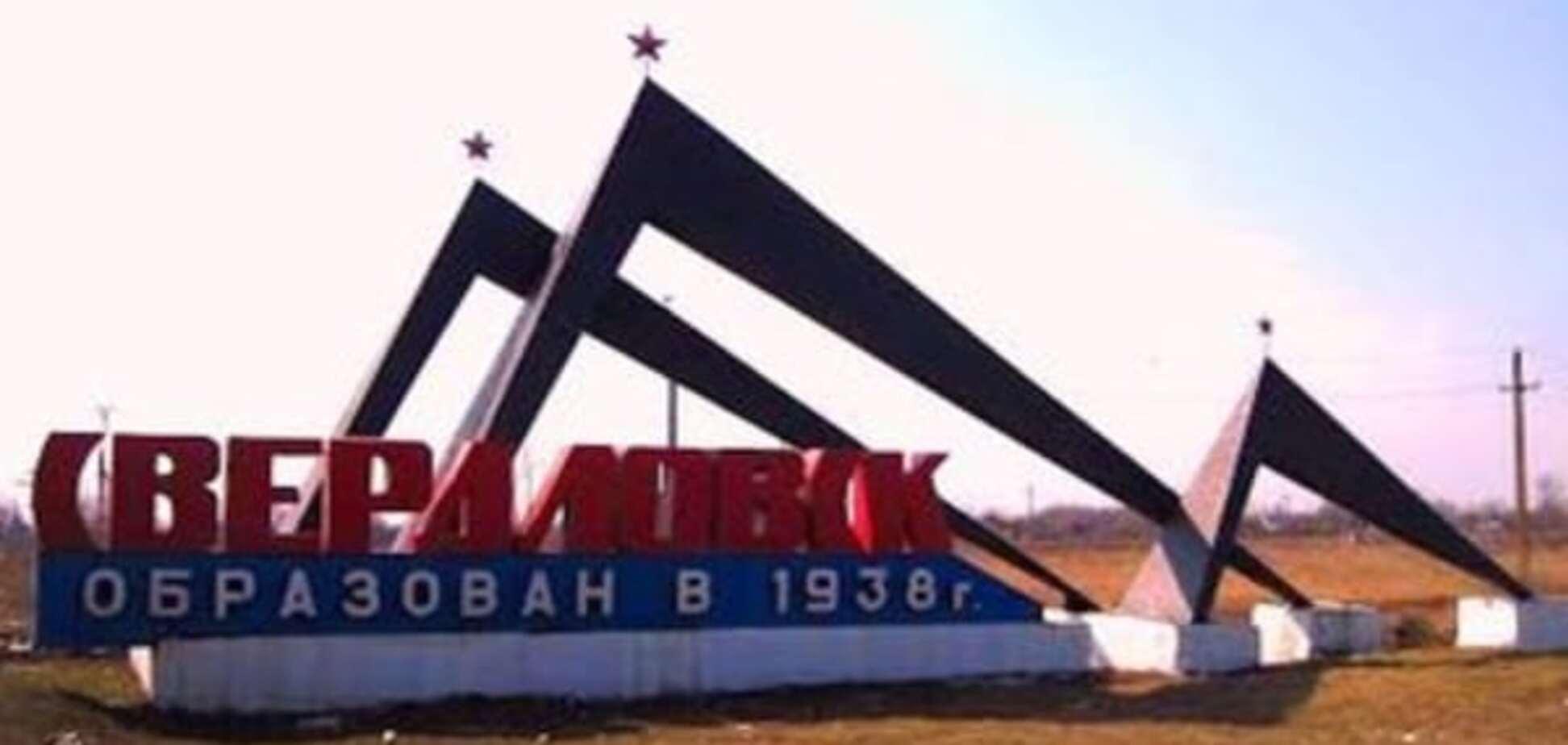 Свердловский 'авось'
