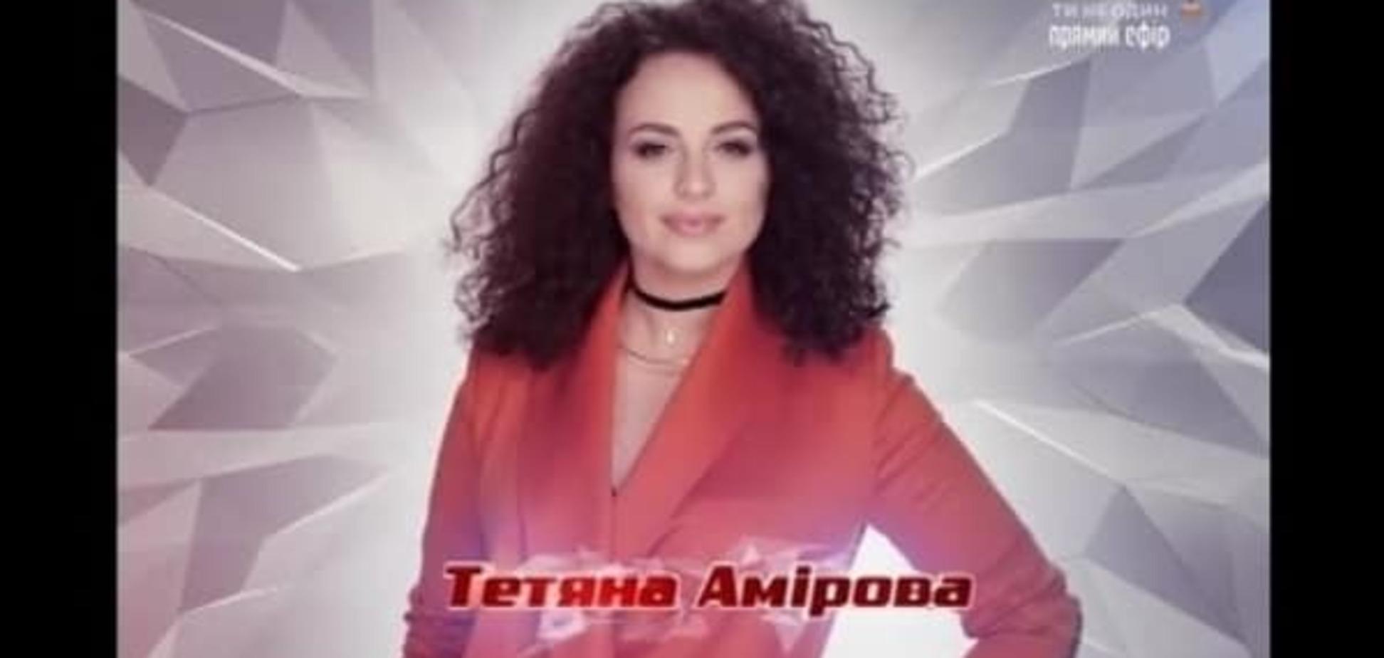Татьяна Амирова 'За хмарами'