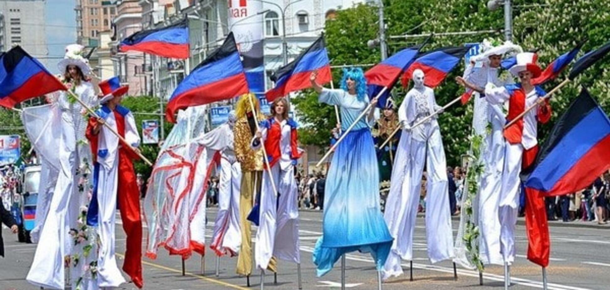 У 'ДНР' з'явилися сепаратисти на ходулях
