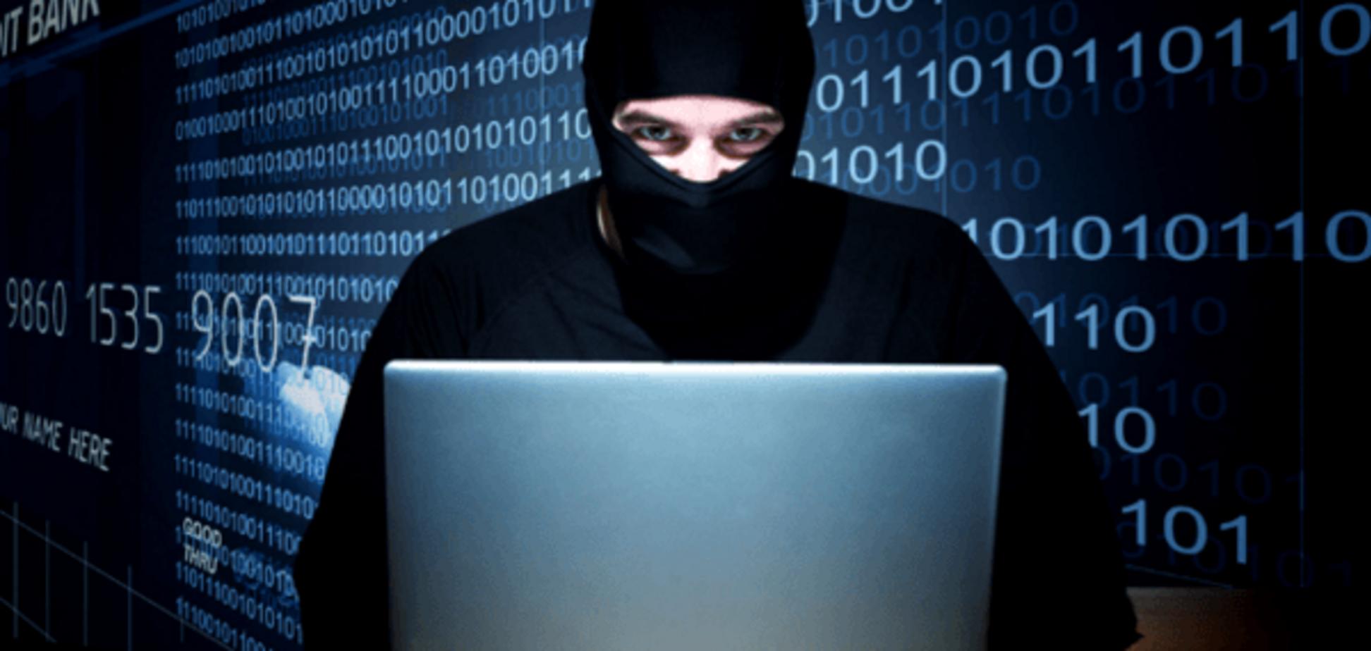 Помста за 'Миротворець': російські хакери виклали в мережу дані депутатів БПП