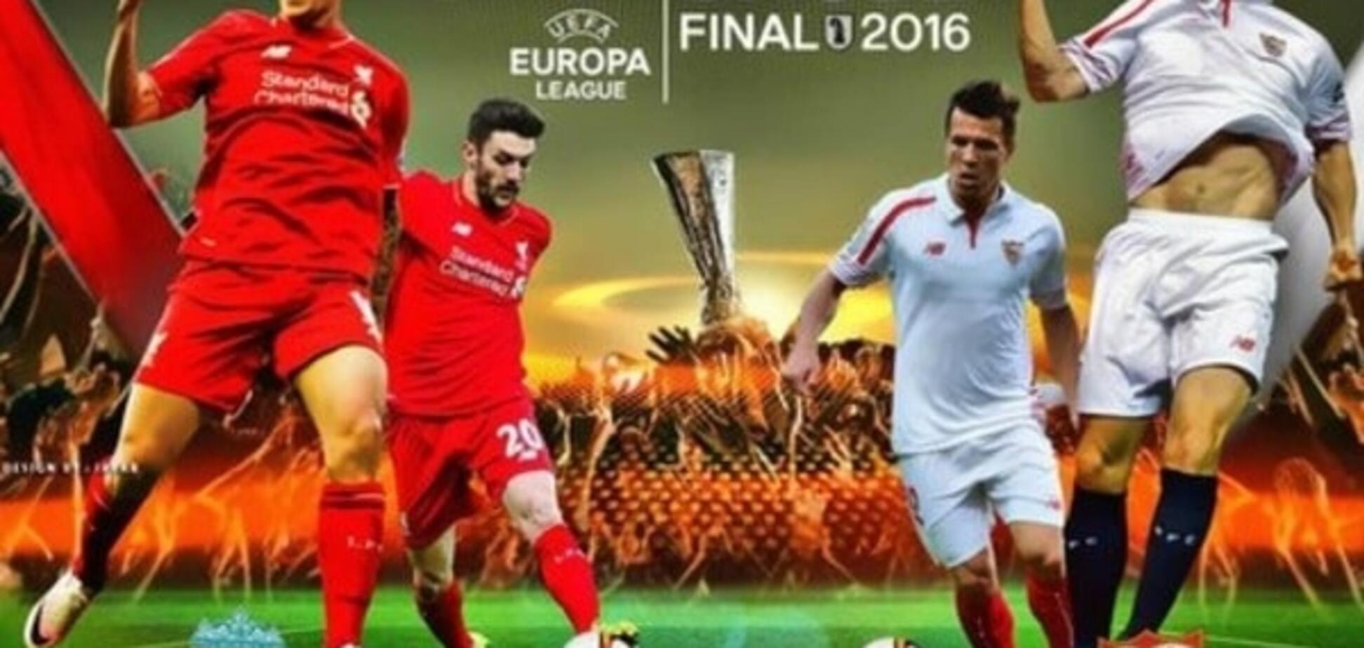 Де дивитися фінал Ліги Європи 'Ліверпуль' - 'Севілья': розклад трансляцій
