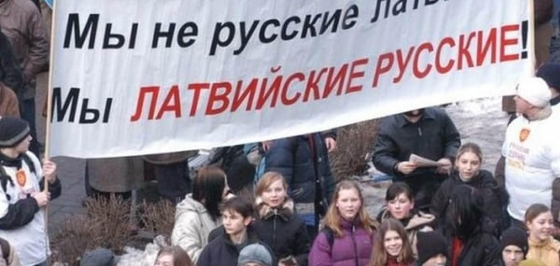 Почему латвийским русским не жаль 'понаехавших'
