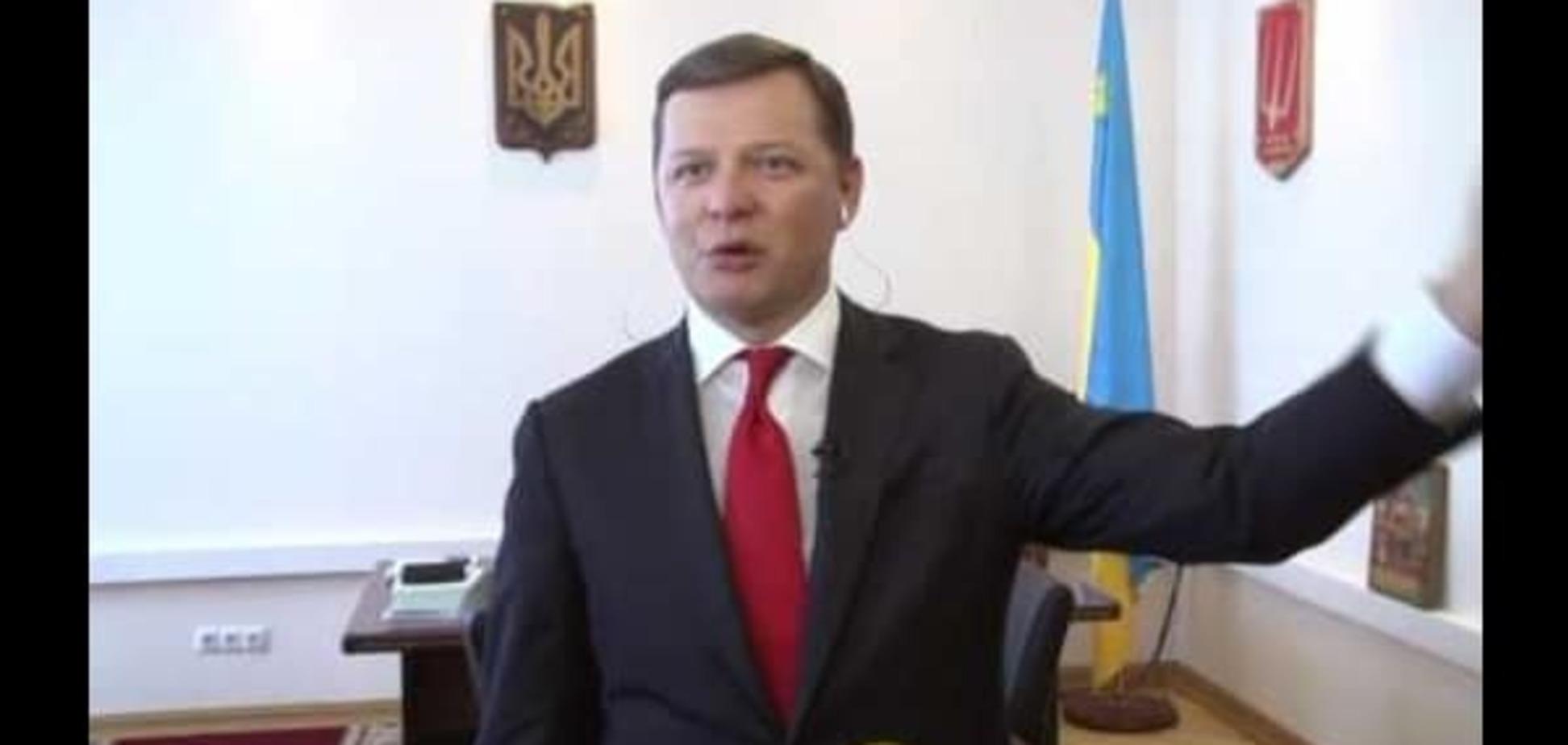 Ляшко обговорив з американцями санкції проти Росії