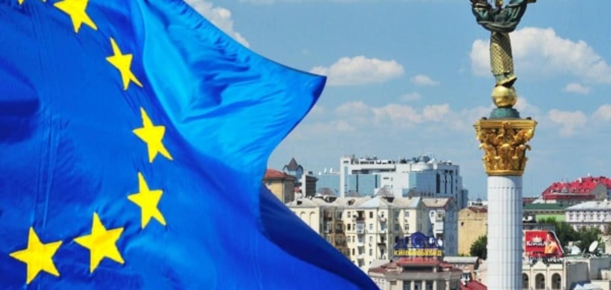 Европарламент Украина