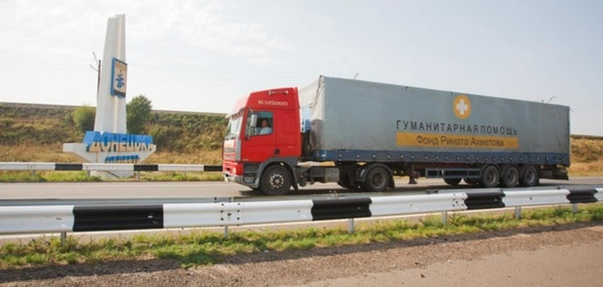 Пункты выдачи гумпомощи от штаба Ахметова вновь заработали в 12 городах Донбасса