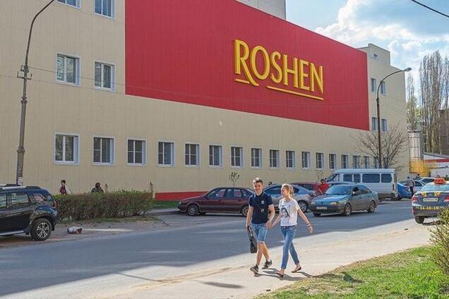 Фабрика рошен где находится