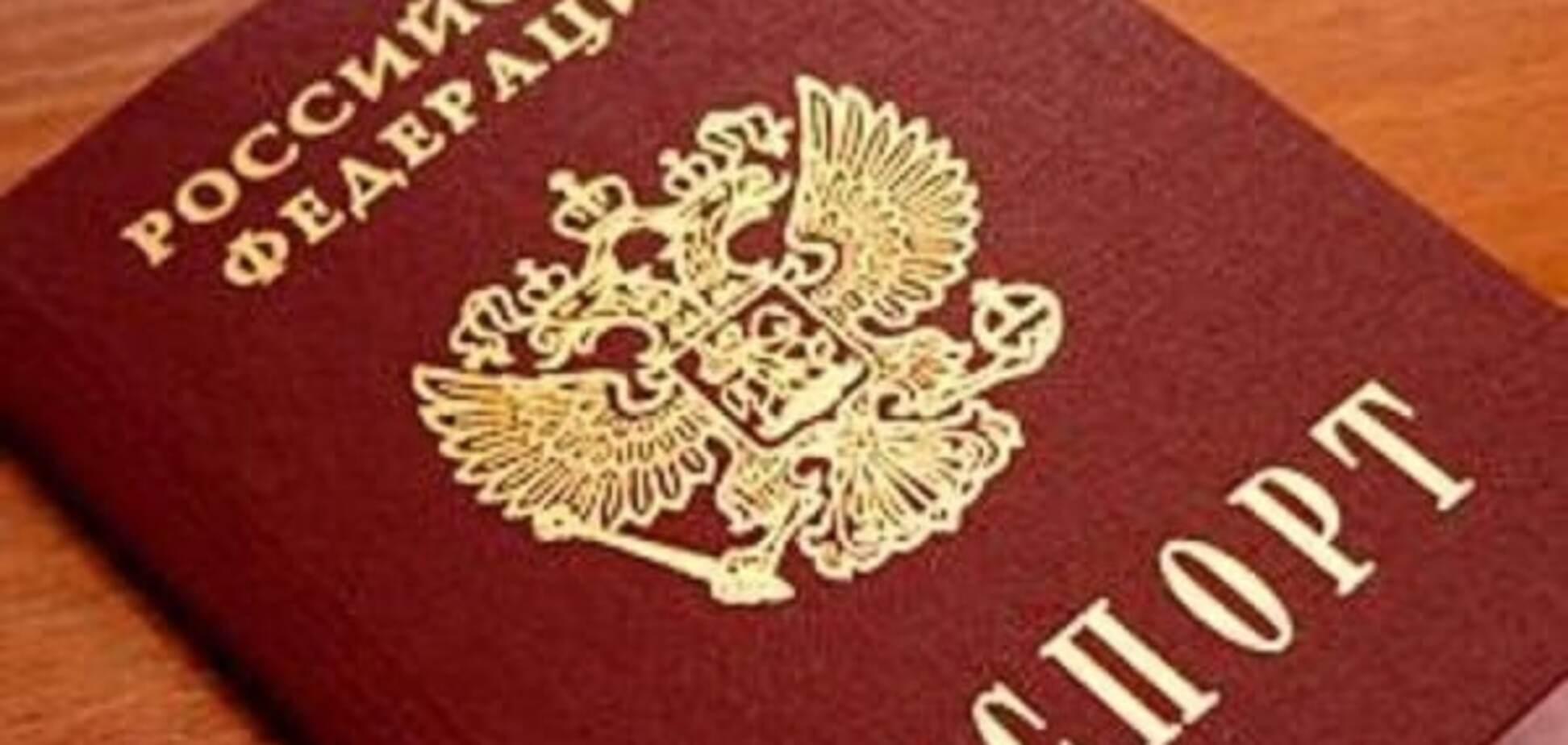 У Камбоджі спіймали росіянина з військовим квитком і двома паспортами