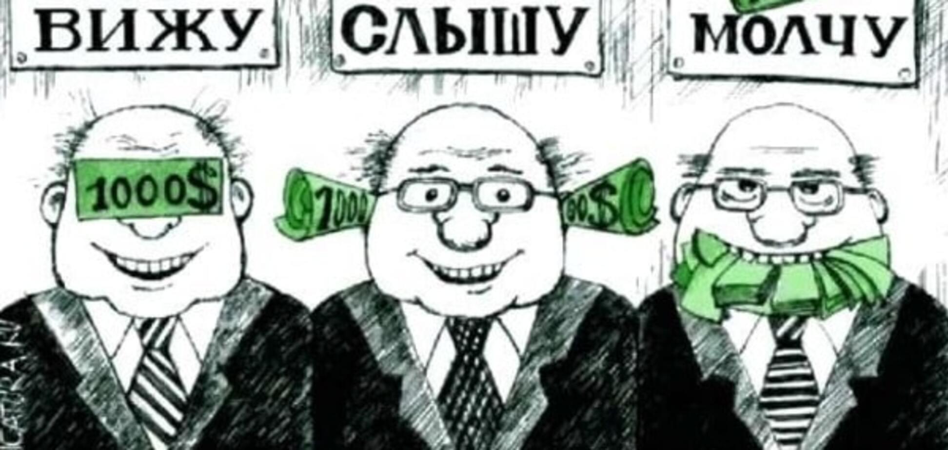Коррупция в России похожа на водку