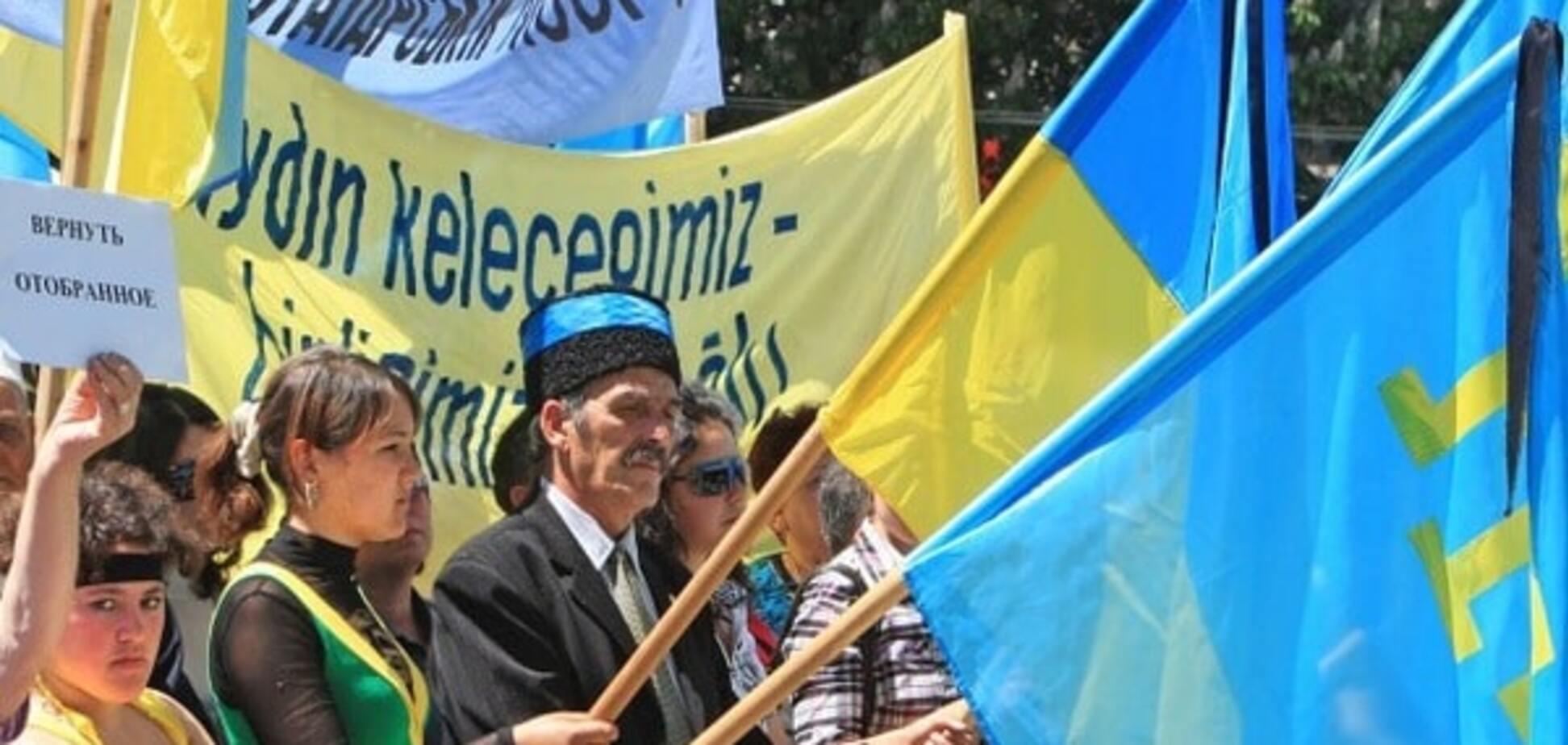 Крымские татары