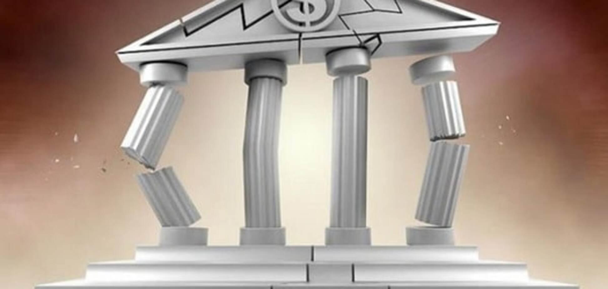 Банкрутство банків в Україні