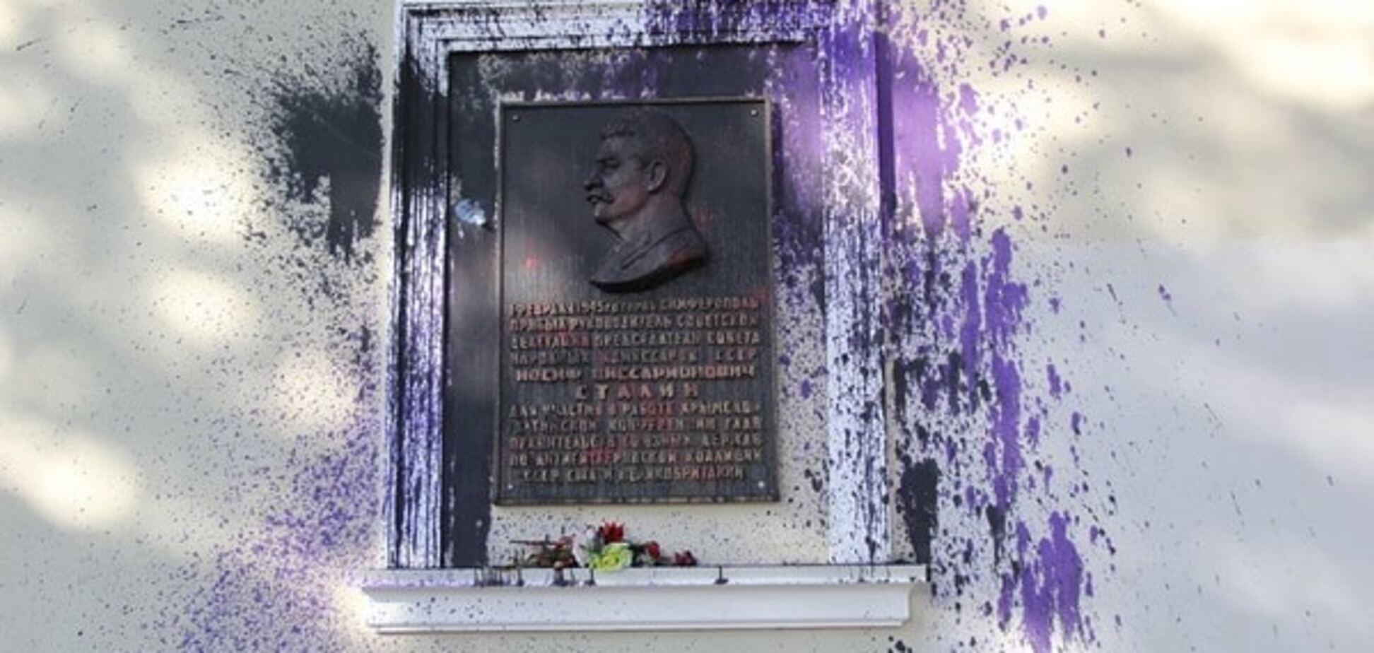 Меморіальна дошка Сталіну в Сімферополі