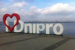 Перейменування Дніпропетровська