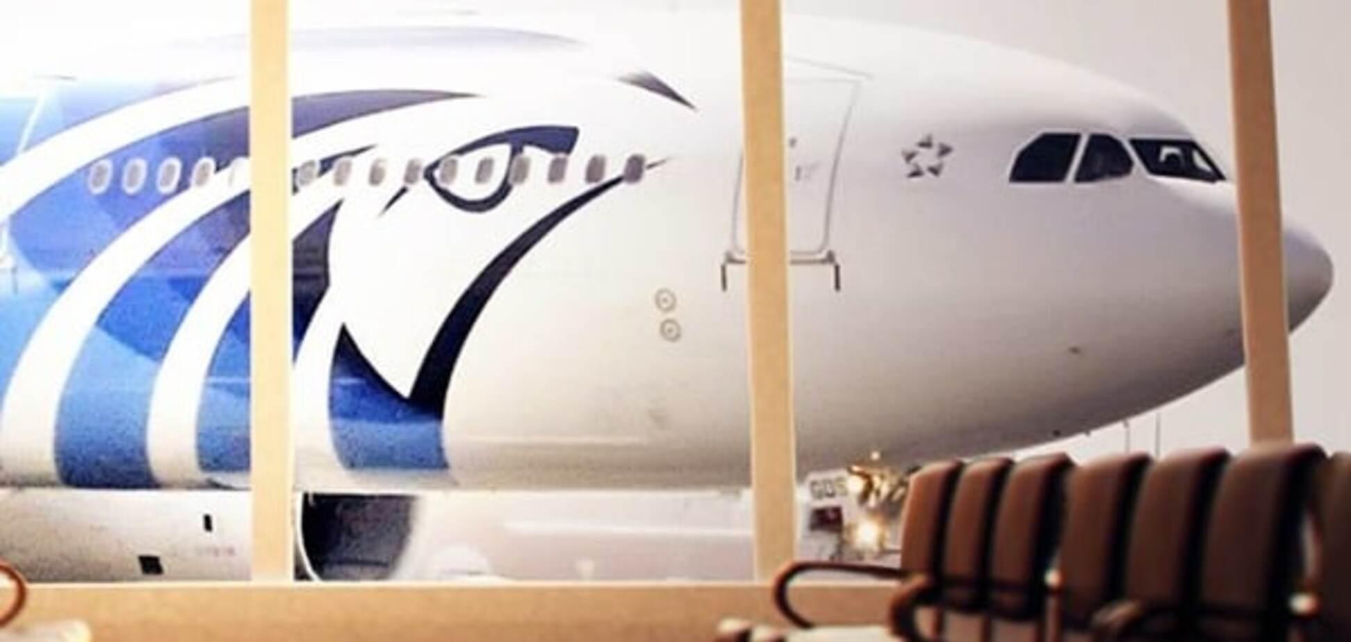 Не першої свіжості: зниклий літак EgyptAir раніше здійснював вимушену посадку