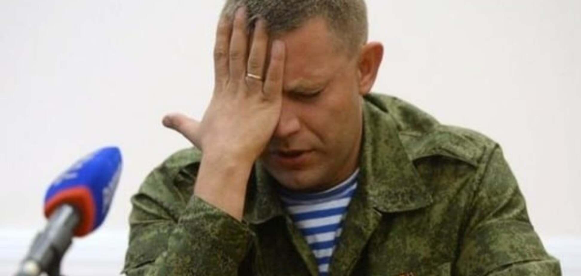 Захарченко 'збільшив' кількість загиблих в одеському Будинку профспілок