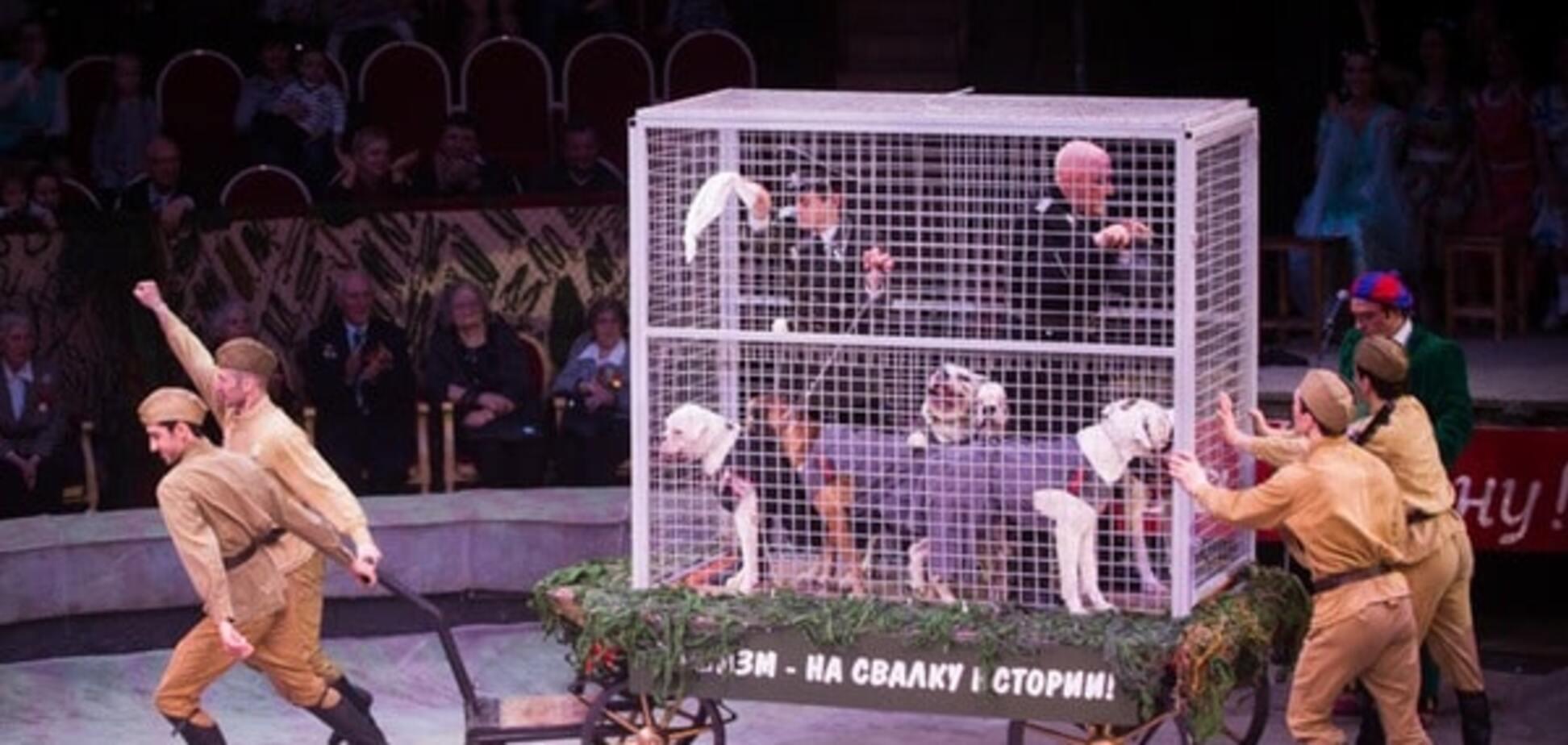 Россия, цирк, пропаганда