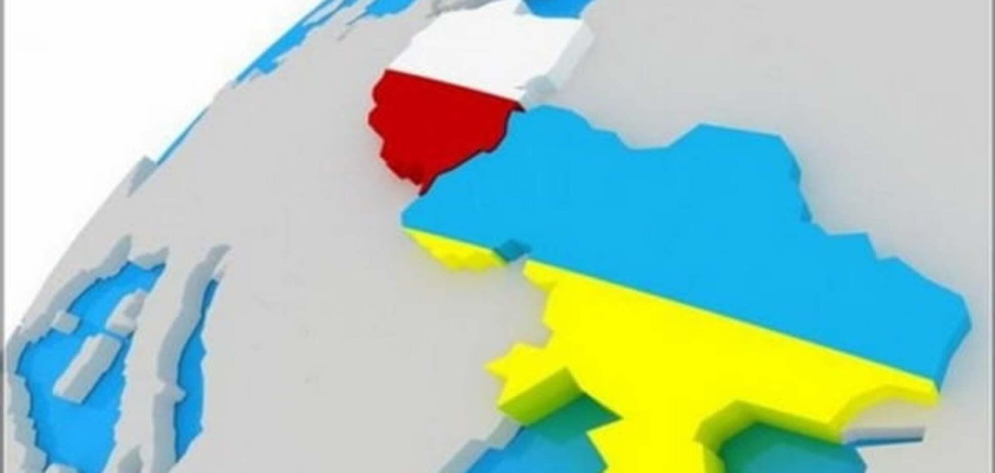 Допоможемо Україні з європейською інтеграцією
