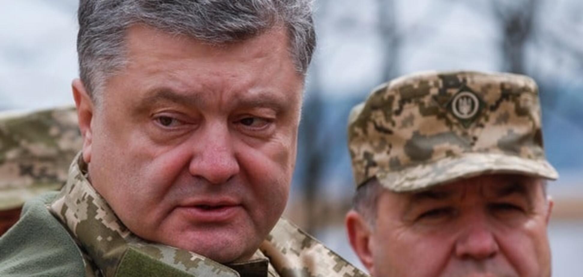 Петр Порошенко, Президент, военные, ВСУ