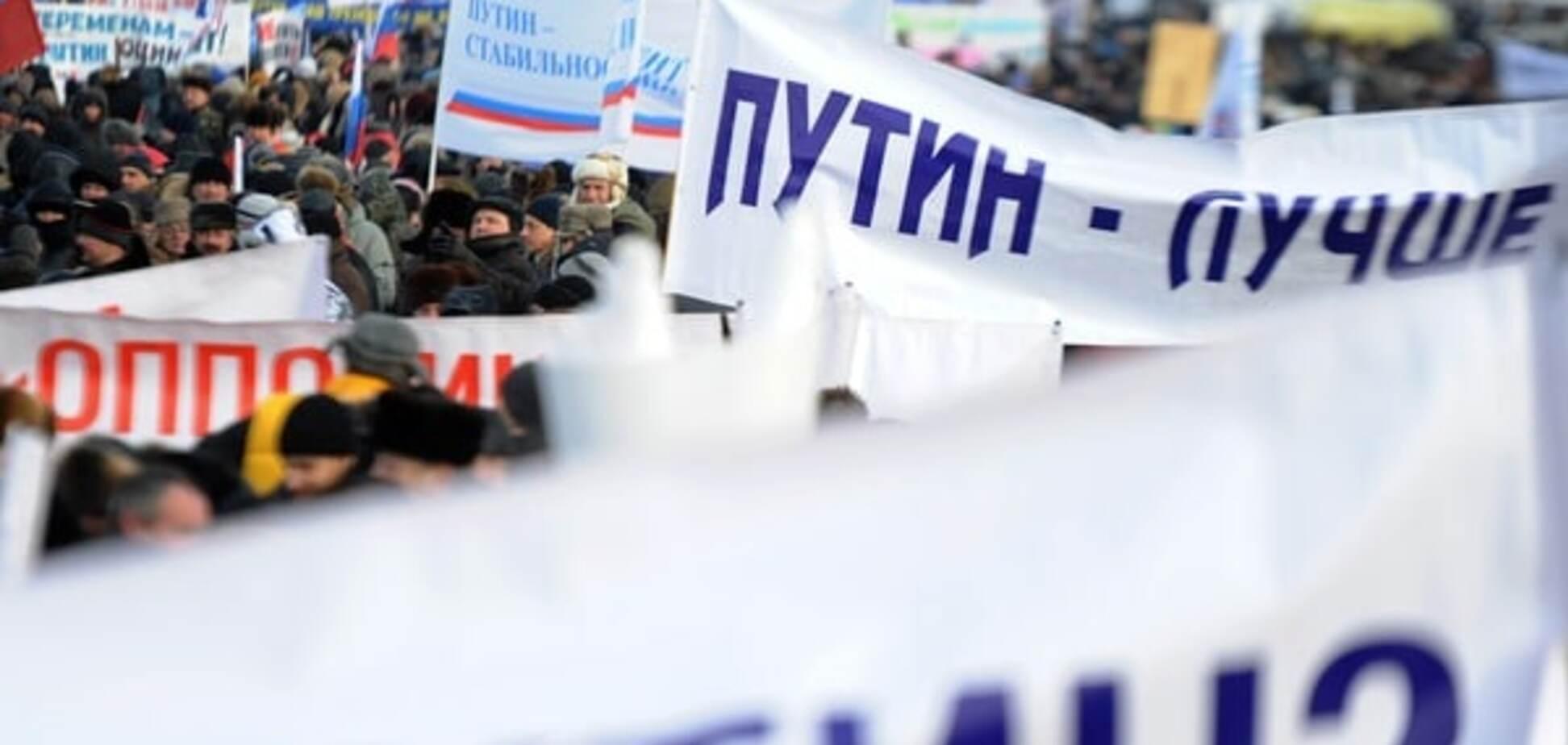 Уліцька: Суспільство Росії – підлітки, які вилізли з підворітні