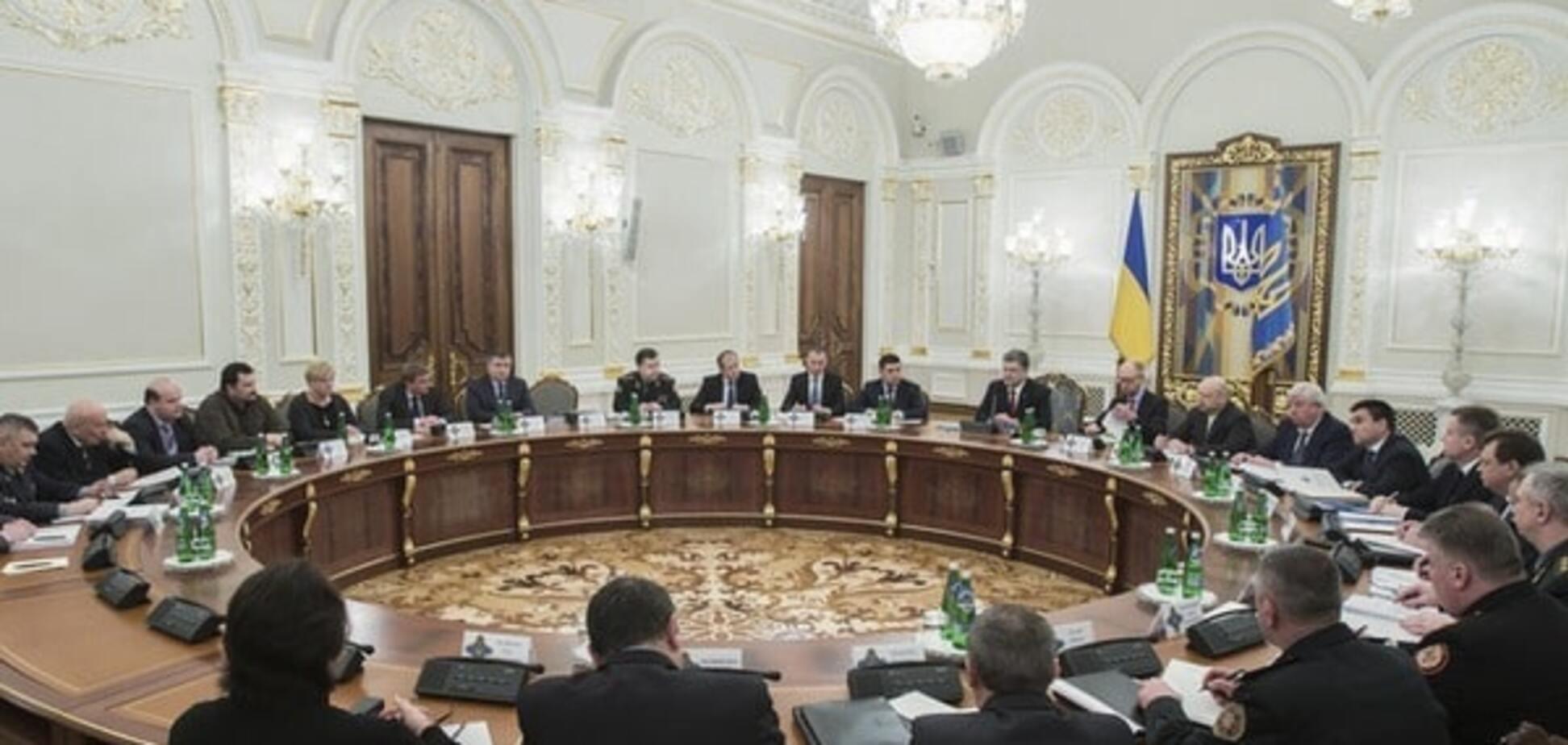РНБО, засідання, реформи
