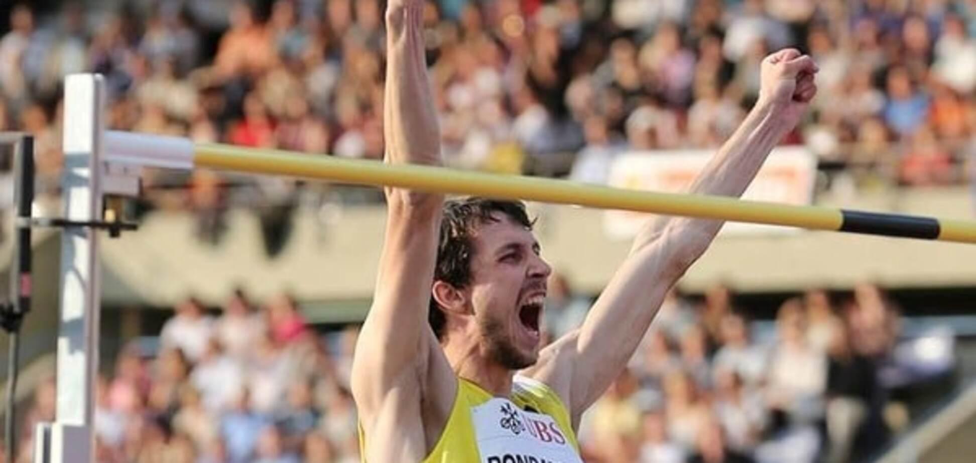 Богдан Бондеренко