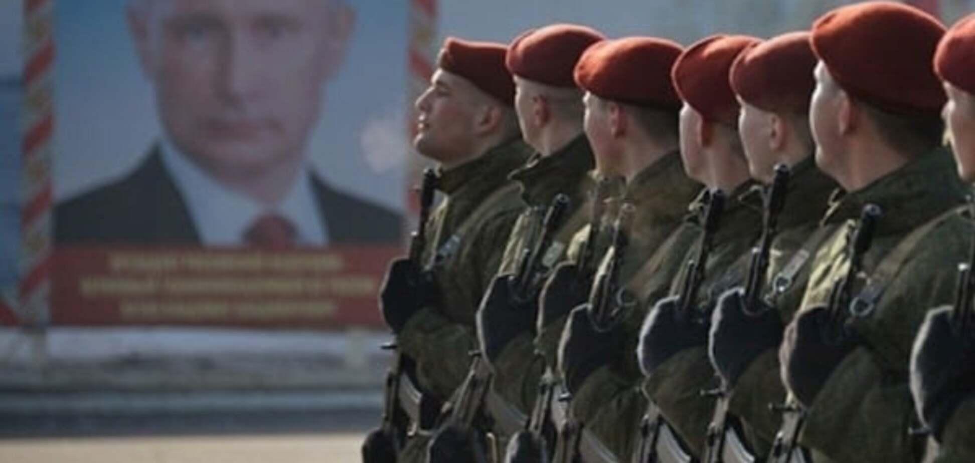 Нацгвардія Путіна