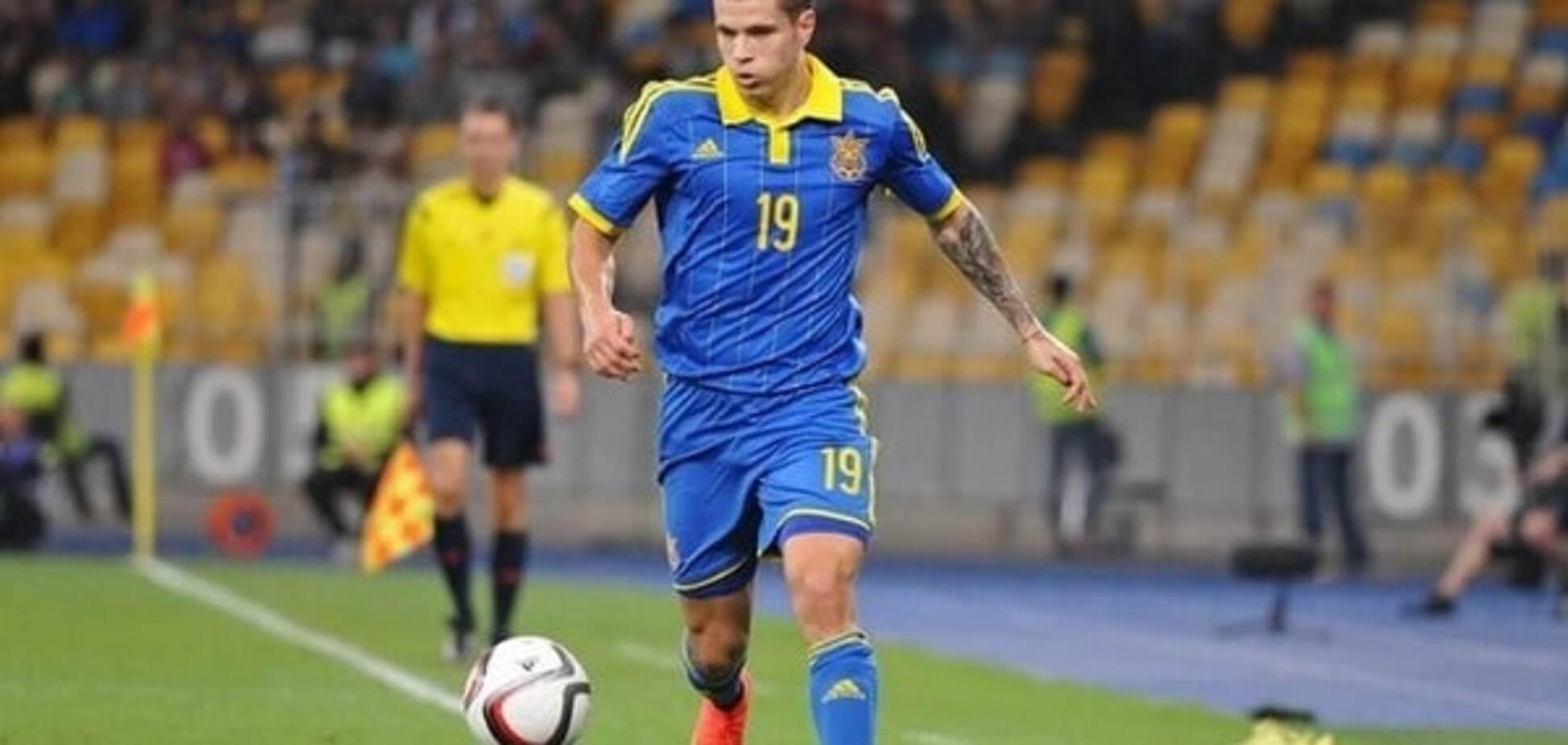 Артем Громов сборная Украины