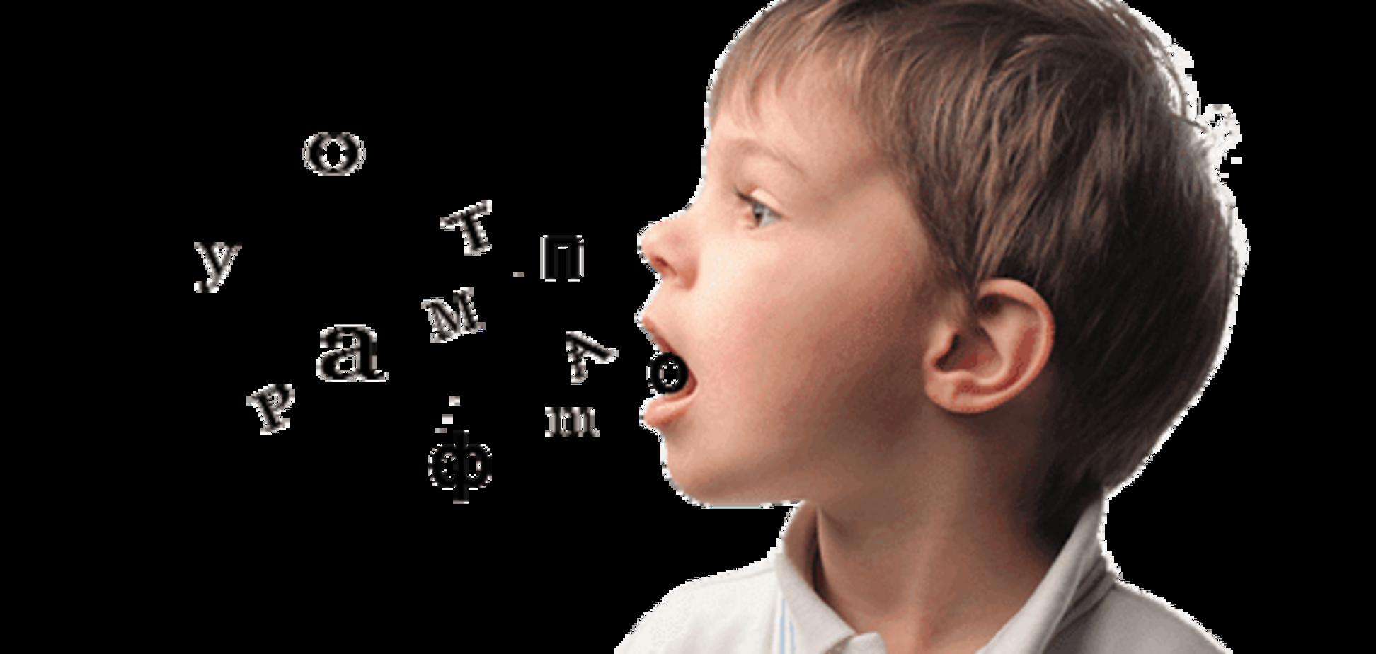 Ребенок не разговаривает – когда бить тревогу?