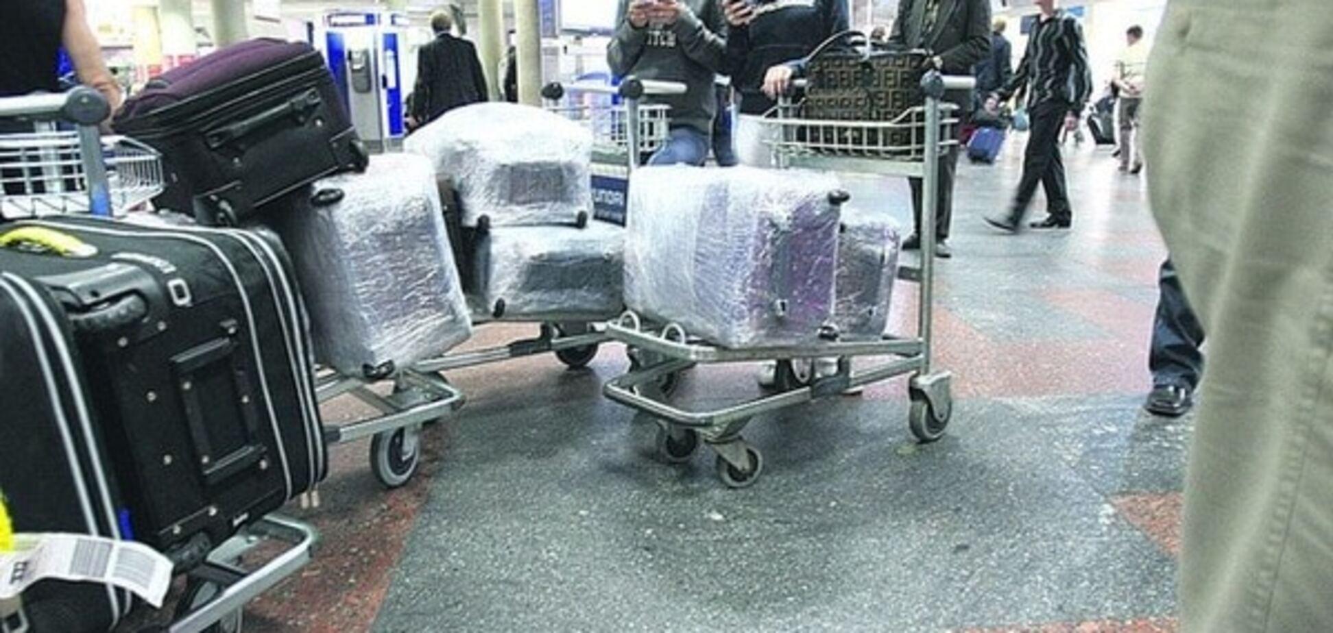 валізи