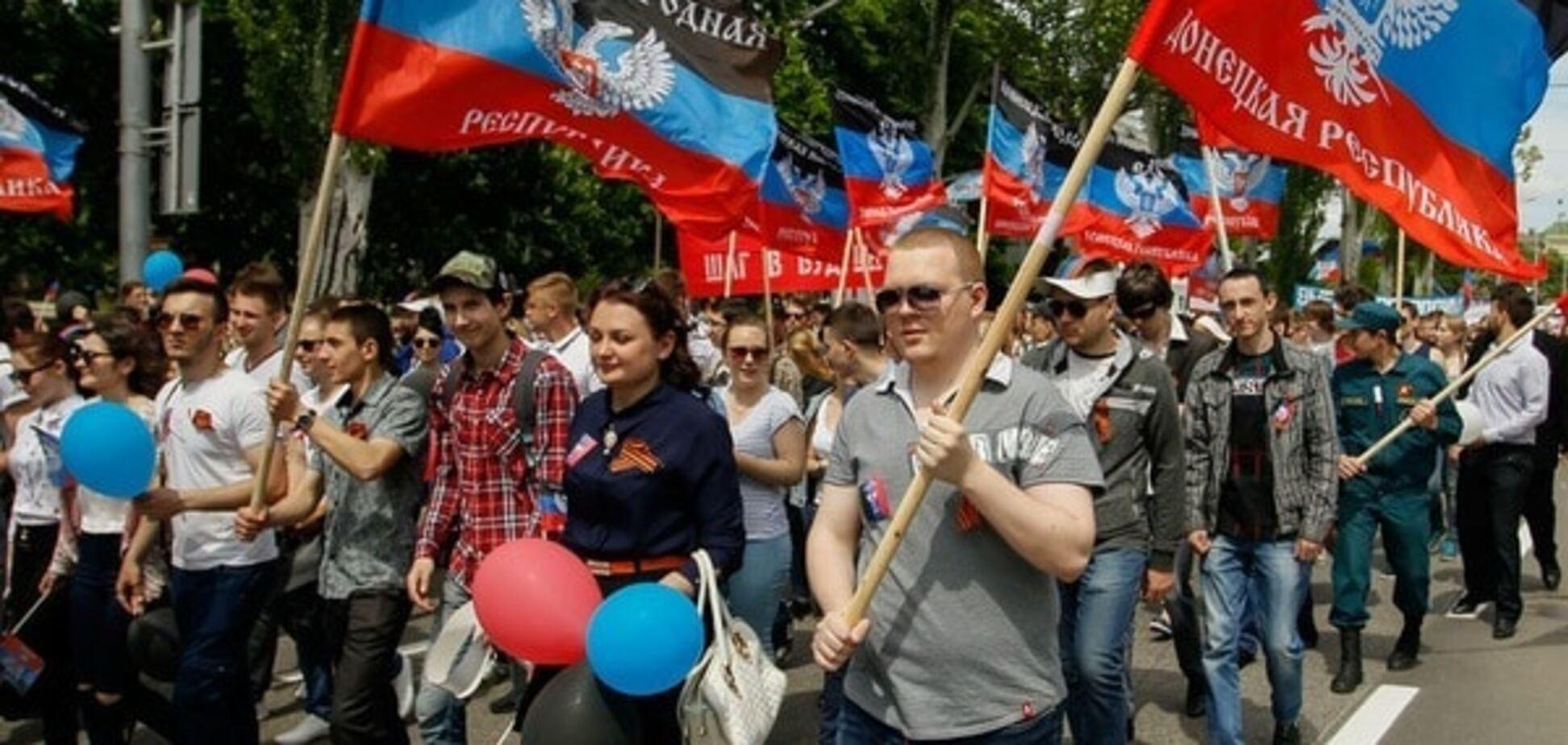 Сепаратистский митинг