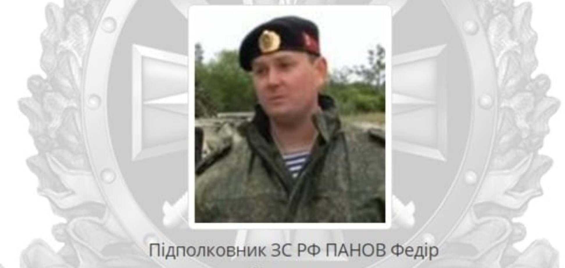 Подполковник Федор Панов