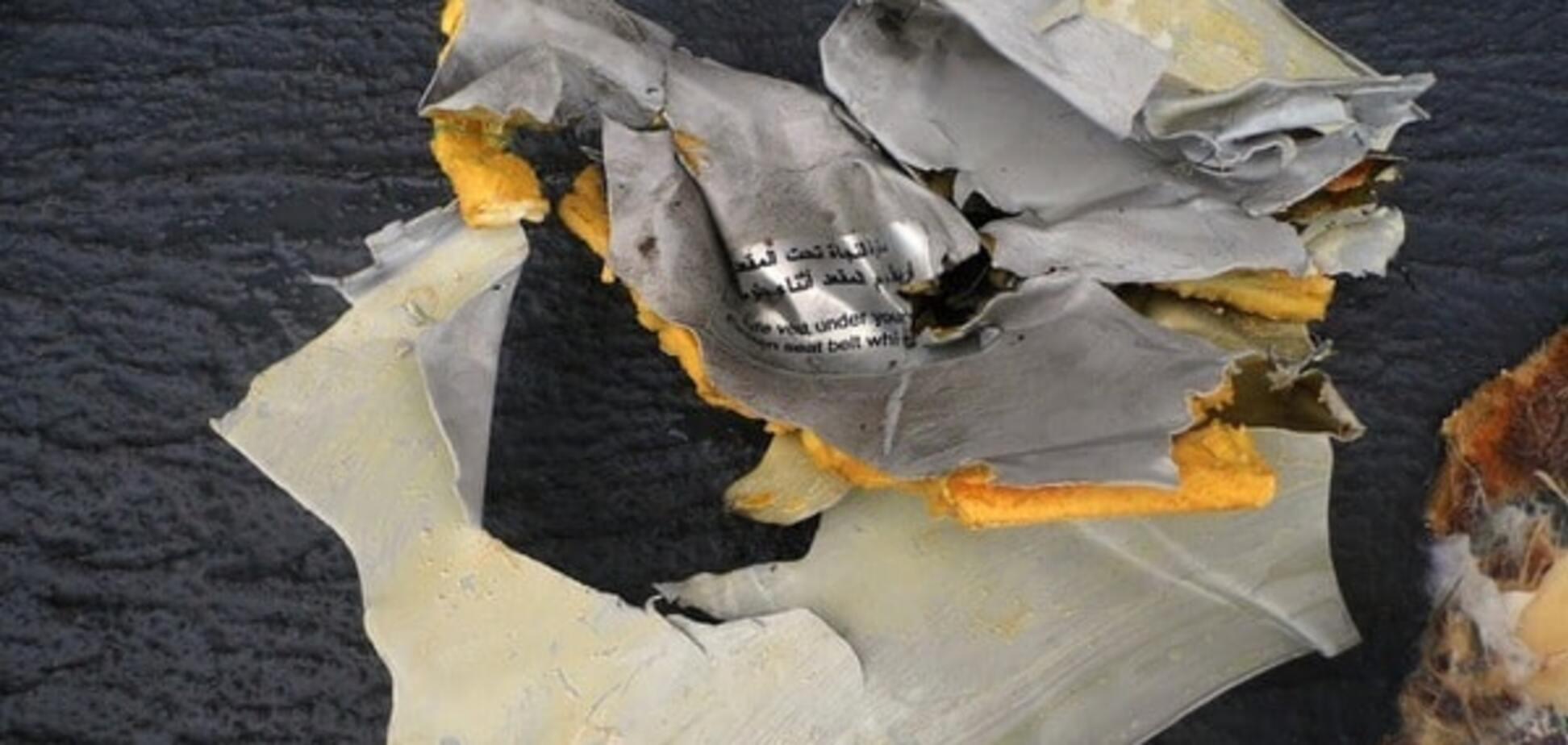 Обломок A320 EgyptAir