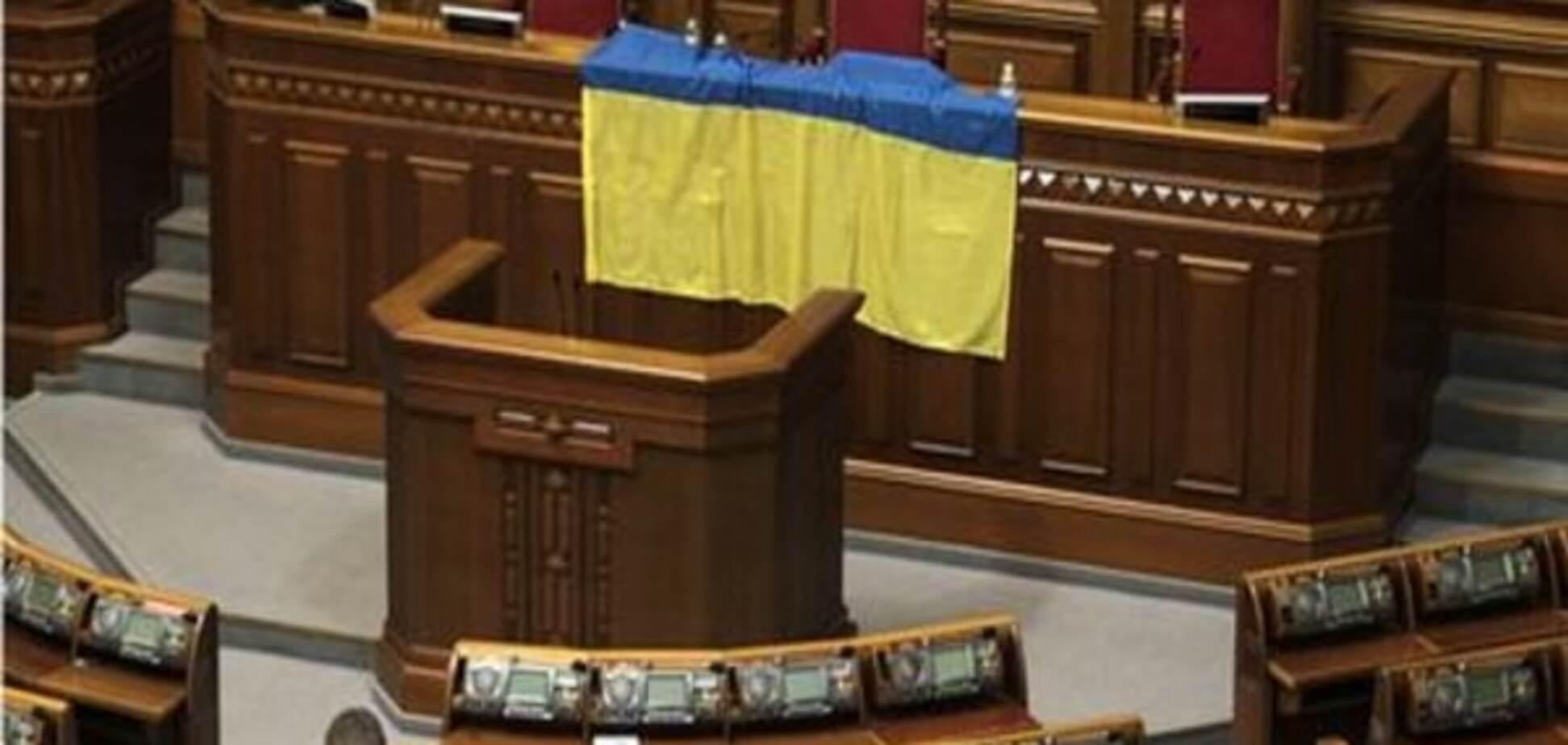 'Панамські документи': Хто і чому чинить опір розслідуванню офшорних оборудок в Україні