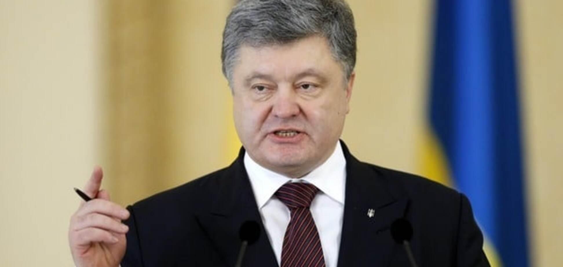 Петр Порошенко ФИФА