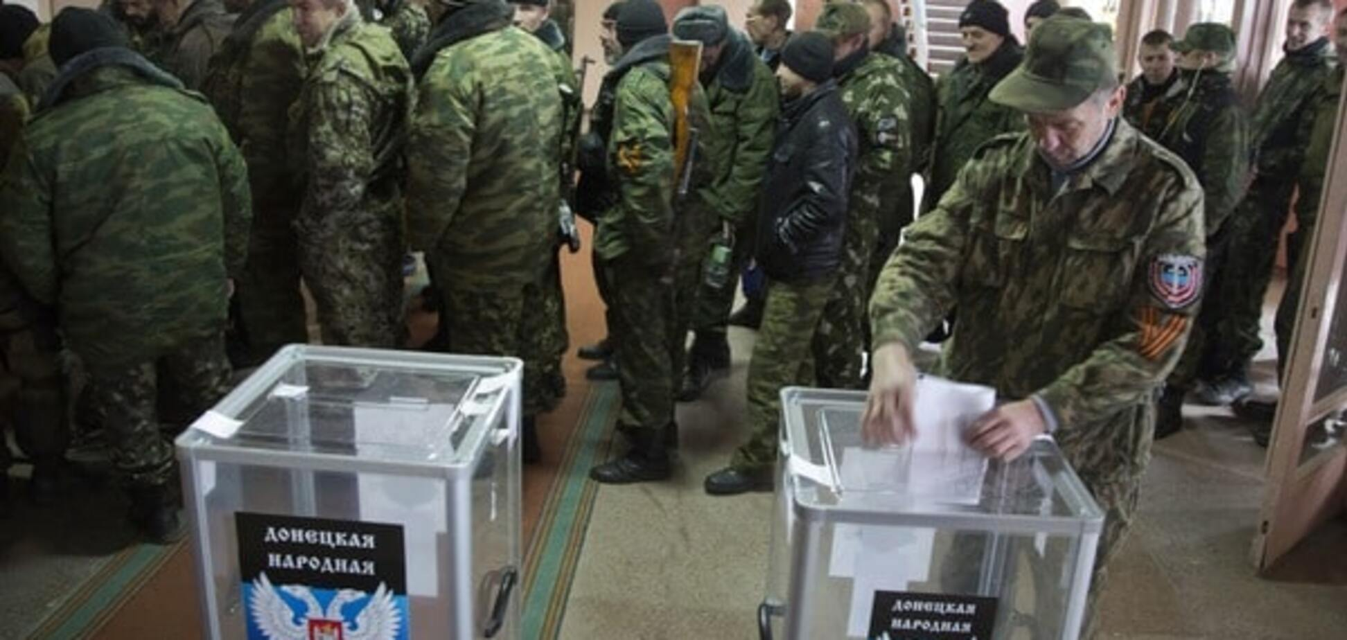 Вибори в ДНР