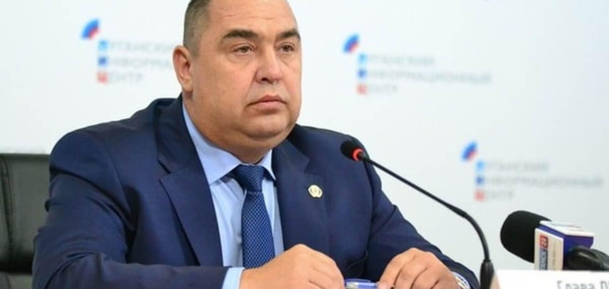 Главарь \'ЛНР\' Игорь Плотницкий