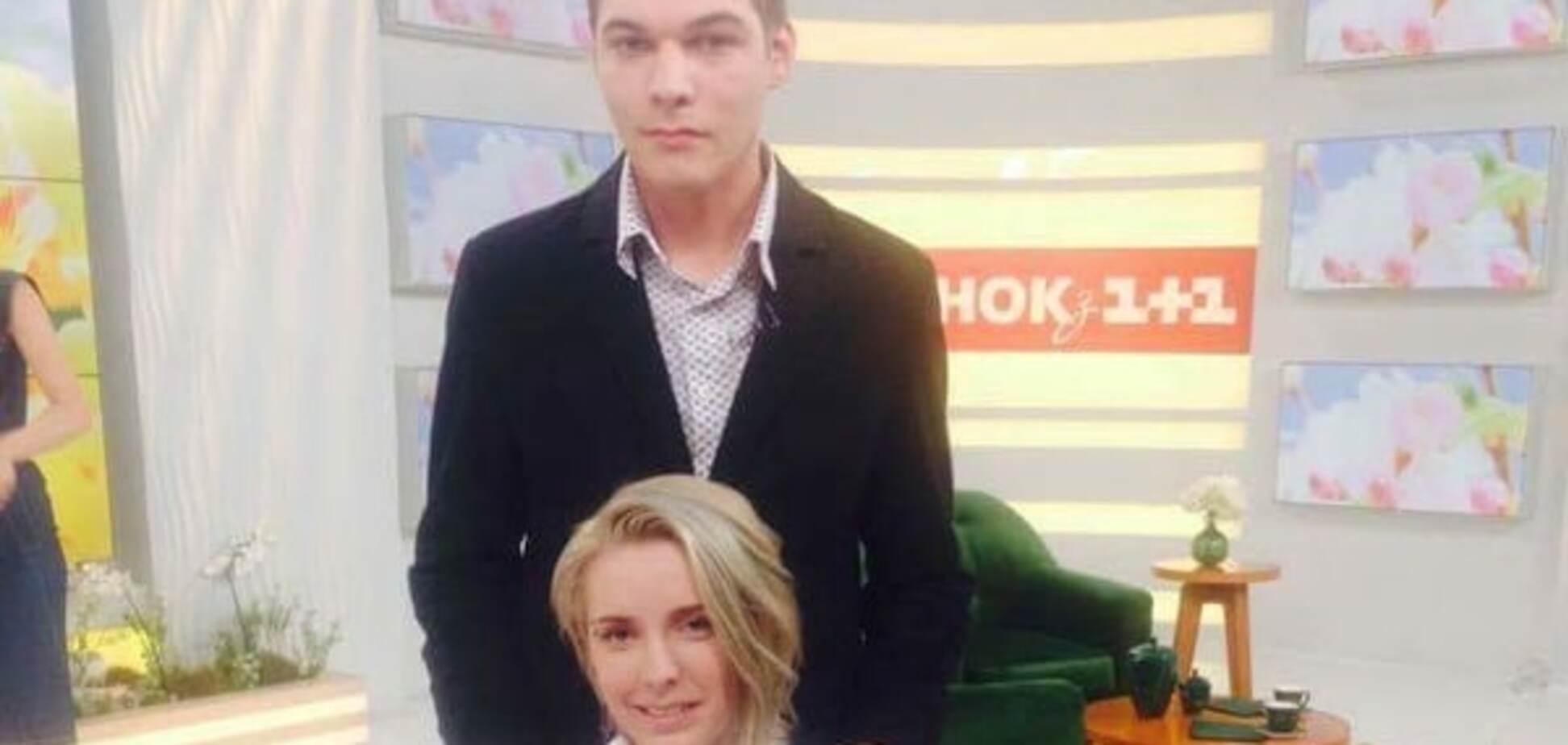 Яна Зінкевич з майбутнім чоловіком