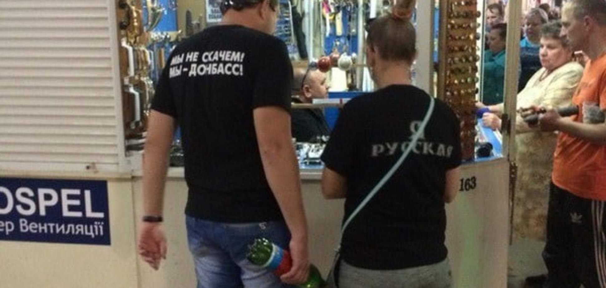 Асфальт в лужах и 'народное' пиво: журналист показал будни 'русского' Донбасса. Опубликованы фото