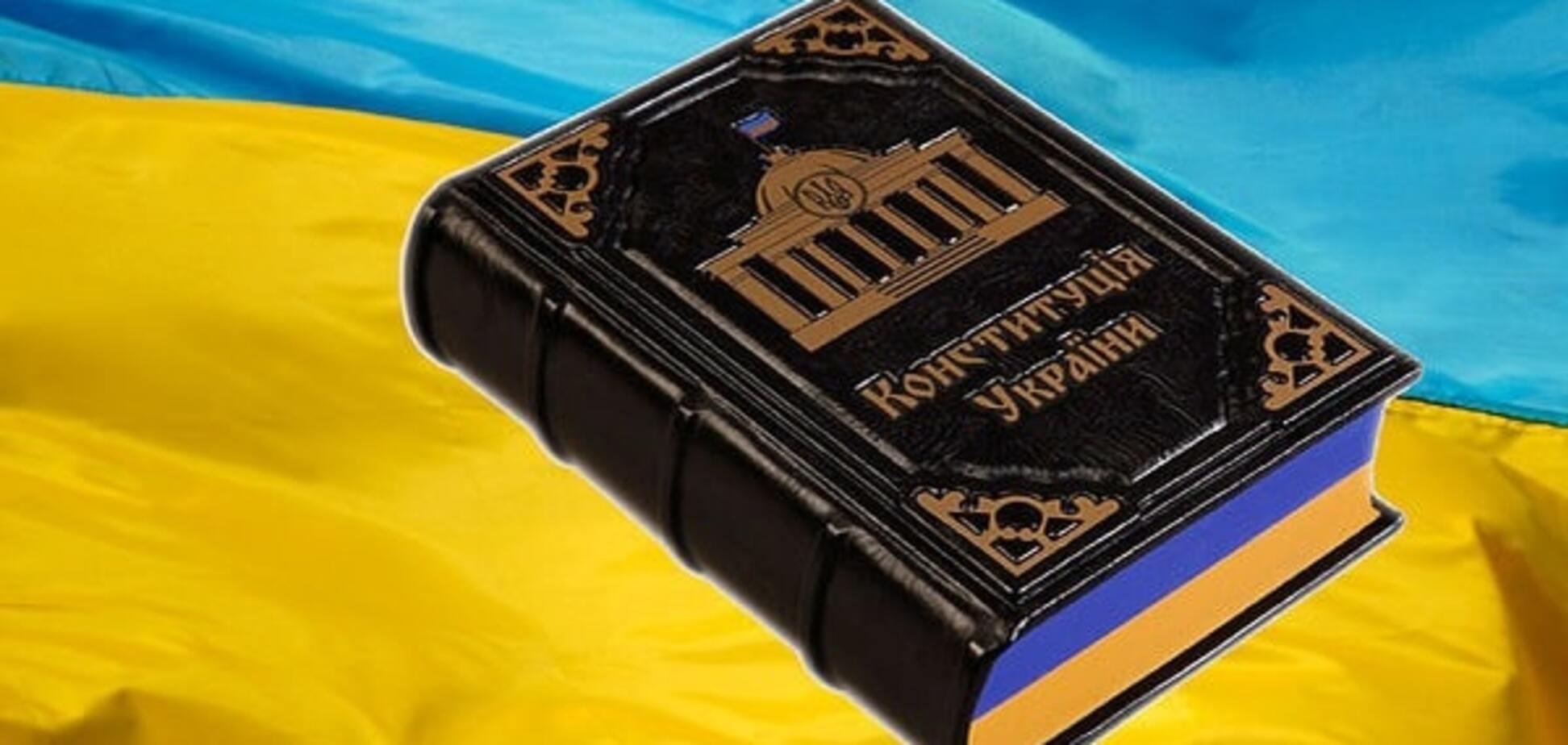 Конституция: сила народа, которую украинцы не используют