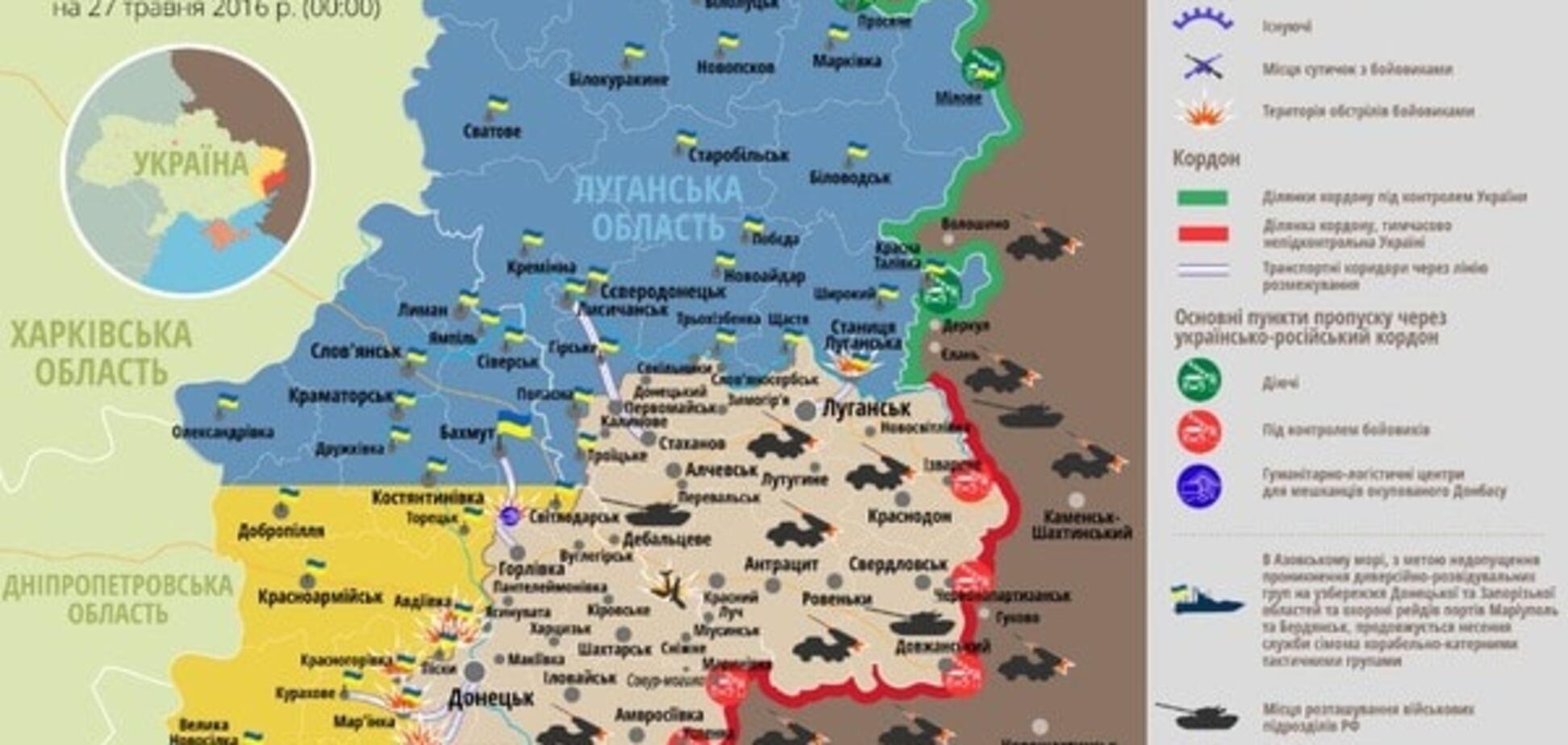 14 украинских бойцов получили ранения на Донбассе: карта АТО