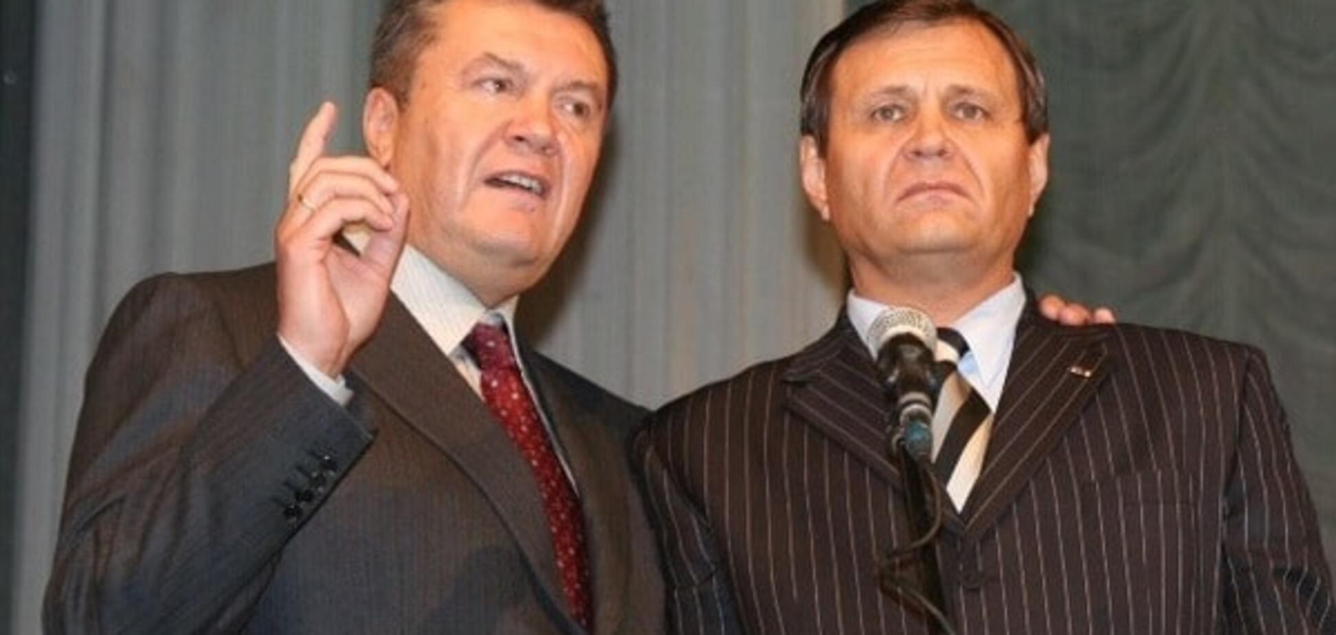 Виктор Янукович и Владимир Ландик