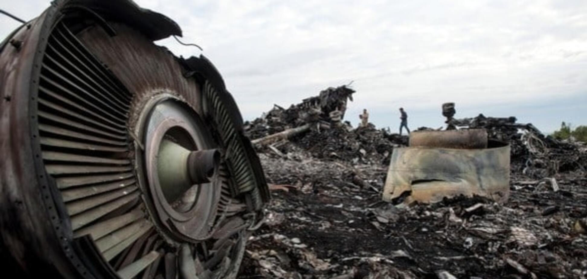 Гибель MH17