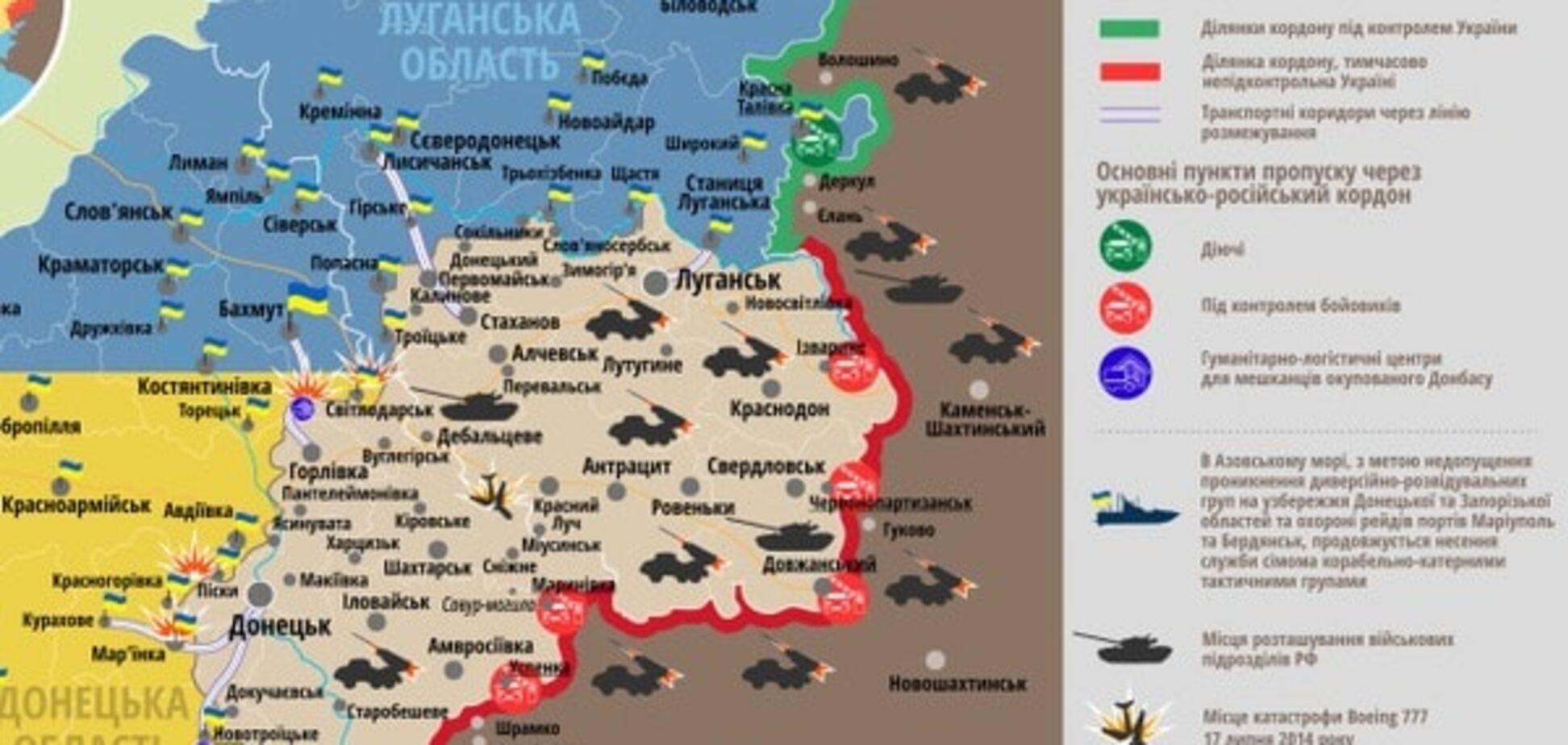 Один український боєць поранений за добу 'перемир'я': карта АТО