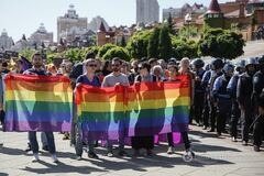 марш рівності