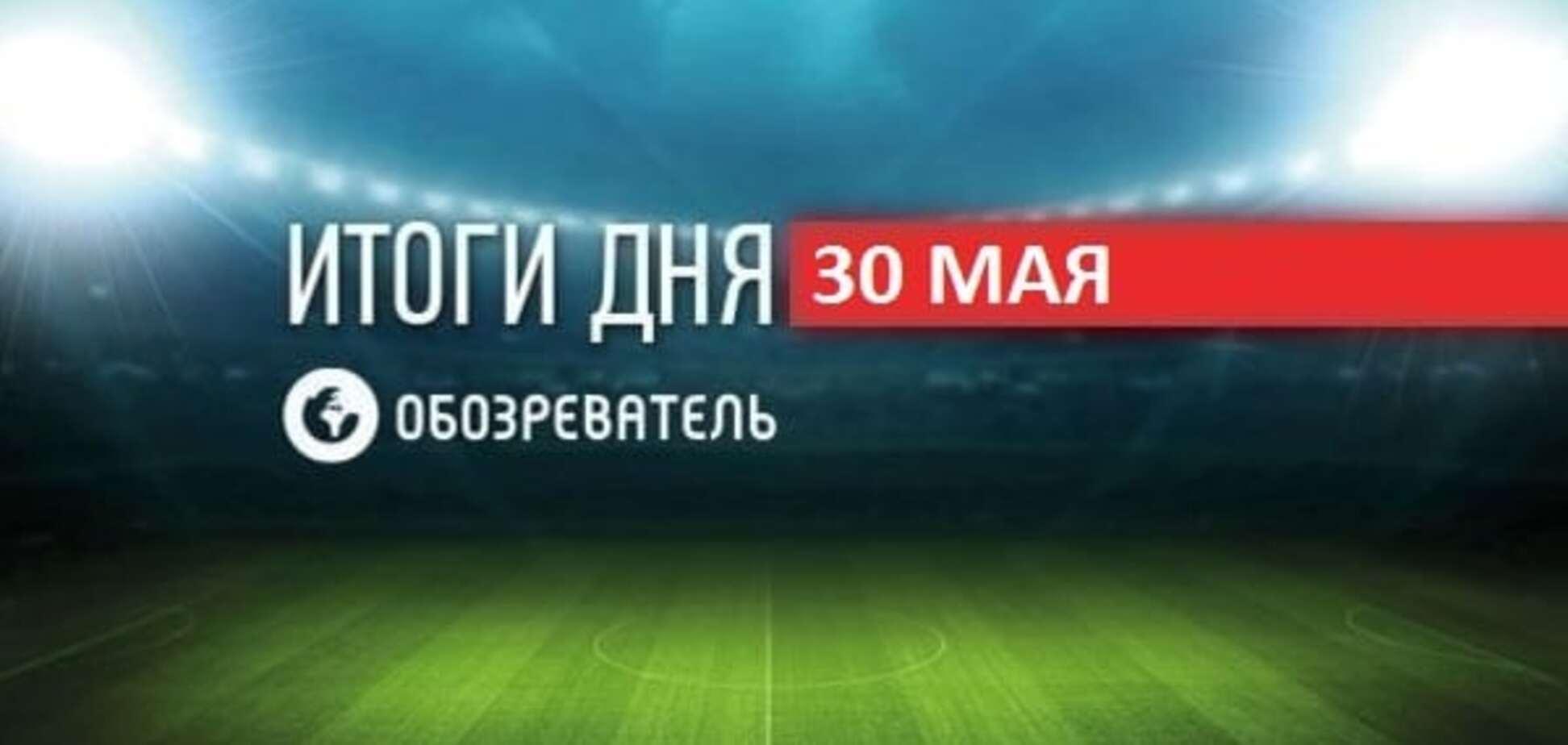 Український боксер побив росіянина у фіналі чемпіонату світу. Спортивні підсумки за 30 травня