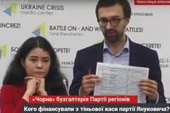 Севгіль Мусаєва-Боровик, Сергій Лещенко