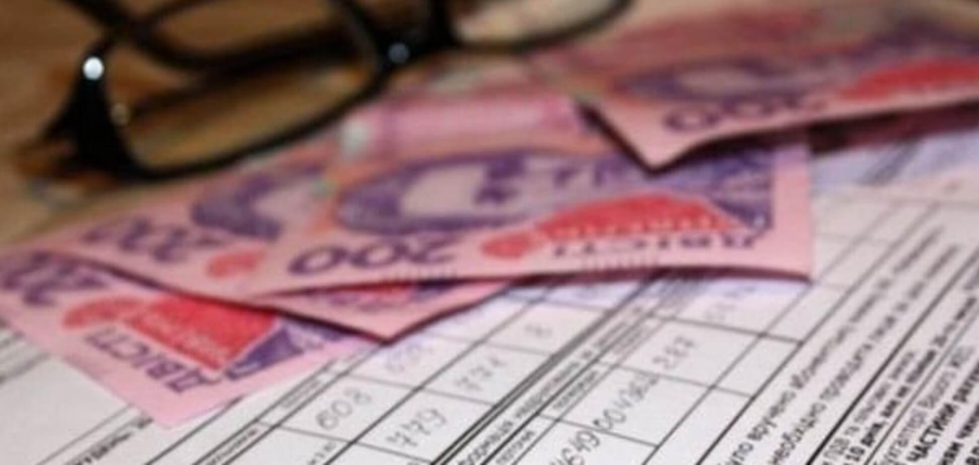 Субсидии в Украине