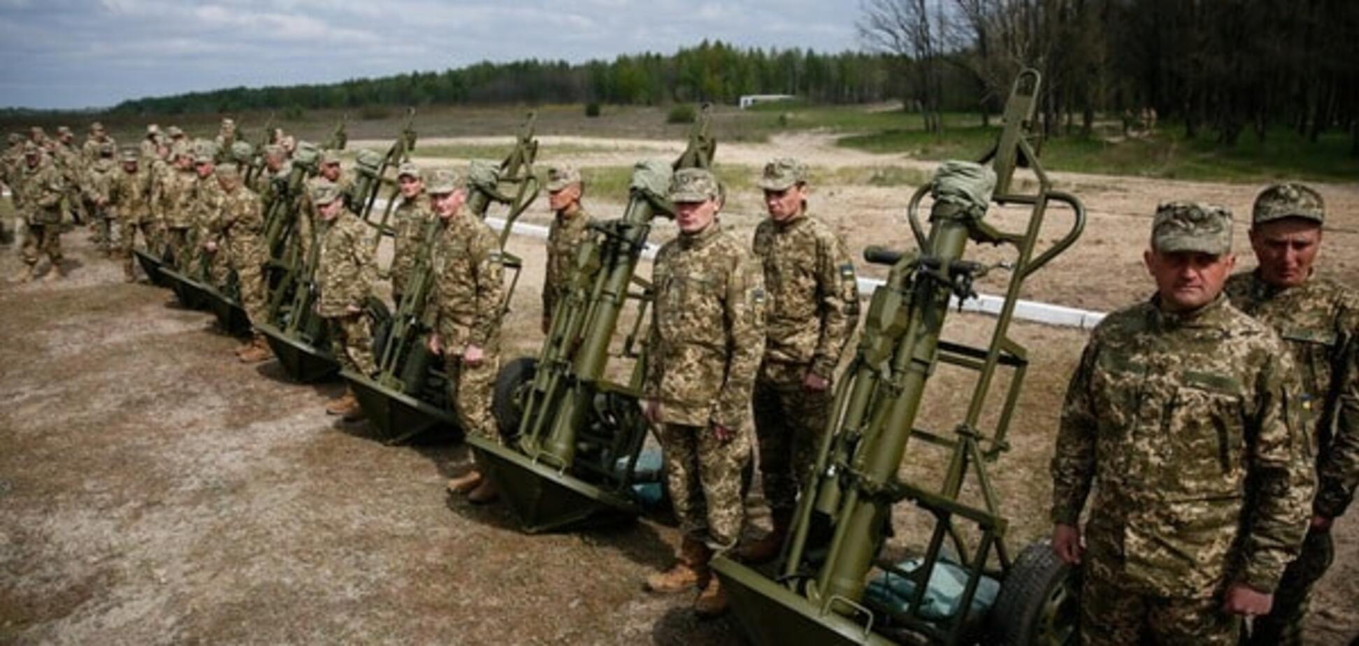 донбасс армия