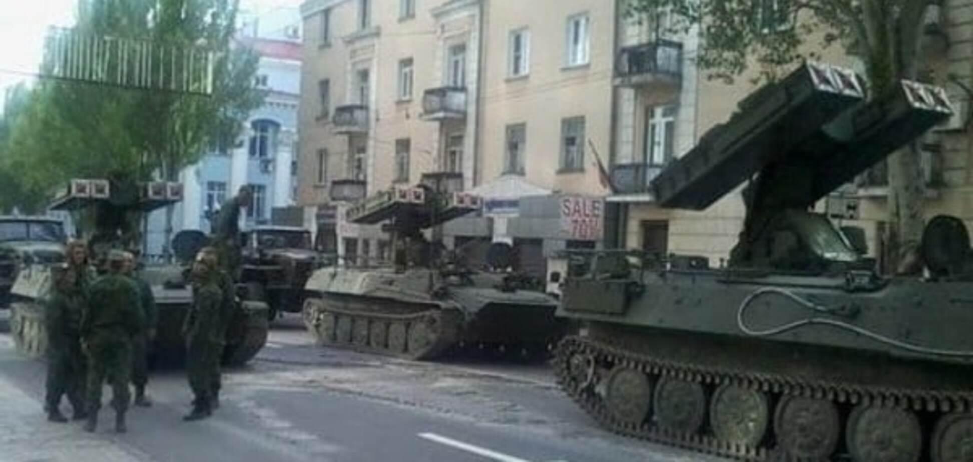 ОБСЄ зафіксувала в Донецьку заборонену зброю